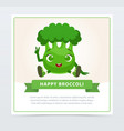 cute humanized cauliflower vegetable character vector image vector image