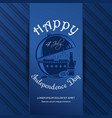 happy independence day of usa 4th of jul vector image vector image