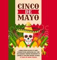 mexican cinco de mayo card with skull in sombrero vector image vector image