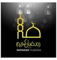 ramadan mubarak greeting file in arabic vector image