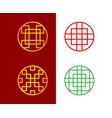 set circle chinese window frame art vector image vector image