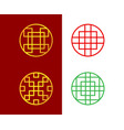 set of circle chinese window frame art vector image