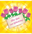 yellow background with roses - alles gute zum vector image vector image