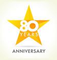 80 anniversary star logo vector image vector image
