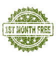 grunge textured 1st month free stamp seal vector image