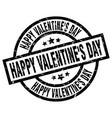 happy valentines day round grunge black stamp vector image vector image