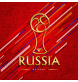 russia soccer match event gold award background vector image vector image