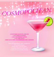 cocktail cosmopolitan recipe background vector image vector image