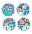 doctors human organs and medical tools vector image