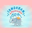 emblem for songkran water festival vector image vector image