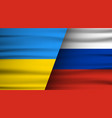 flags russia and ukraine conflict november vector image vector image