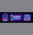 hair salon logo collection beauty salon vector image vector image