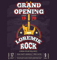 retro opening rock music club shop sound record vector image vector image