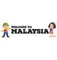 Malaysian boy and girl with greeting sign vector image vector image