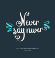 modern hand drawn lettering phrase vector image vector image