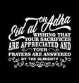 on eid al adha wishing that your sacrifices vector image vector image
