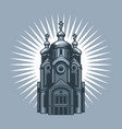 orthodox church with sunrise at back vector image