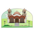 religious building vector image vector image