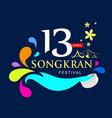 logo songkran festival of thailand