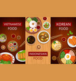 asian food set of vertical web banners vector image