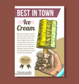 hand holding ice cream on stick poster vector image
