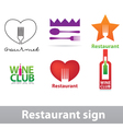 Restaurant sign vector | Price: 1 Credit (USD $1)