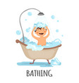 small child take a bath isolated on white vector image vector image