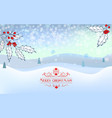 christmas greeting card with winter landscape vector image vector image