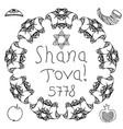 jewish holiday of rosh hashanah shana tova vector image vector image