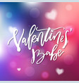 valentines baby - calligraphy for invitation vector image vector image
