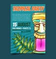 areca palm leaf and laughing idol banner vector image vector image