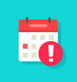 calendar deadline or event reminder notification vector image vector image
