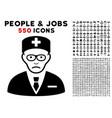 head physician icon with bonus vector image vector image