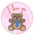 love bear vector image