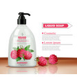 raspberry cosmetics bottle realistic vector image vector image