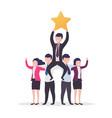 teamwork success business people businessman vector image vector image