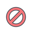 block cancel lock stop icon vector image vector image
