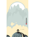 china mountain vector image
