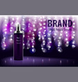 cosmetic moisturizing brand product shiny violet vector image vector image