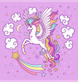 cute white unicorn among stars and clouds vector image vector image