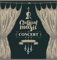 classical music poster with violin and curtains vector image vector image