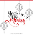 Modern calligraphic design Chinese New Year vector image vector image