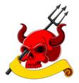 red skull scream vector image vector image