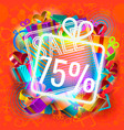 sale and bright gifts vector image vector image