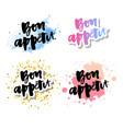 bon appetit text calligraphy slogan lettering vector image vector image