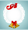 ornament for christmas vector image