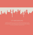 city landscape background vector image vector image