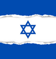 flag israel vector image vector image