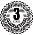 vintage anniversary 3 years round emblem retro vector image