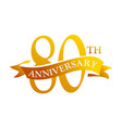 80 year ribbon anniversary vector image